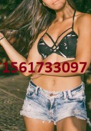escort girl fujairah %$+971561733097%$ fujairah escorts